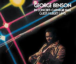 George Benson - In Concert Carnegie Hall
